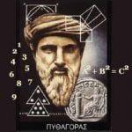 Historia de la numerología pitagórica
