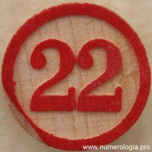 Numerología El Número Maestro 22